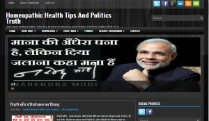 politics-health.blogspot.in